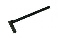 Педаль тормоза МТЗ (левая) 70-3503040