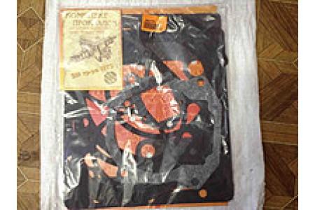 Комплект прокладок заднего моста МТЗ 50-2401000-Б