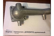 Корпус термостата под ПД-10 50Л-1306025