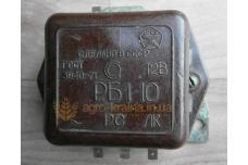 Реле блокировки стартера ЮМЗ РБ-1