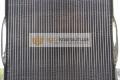 Радиатор водяной МТЗ Д-240 70П.1301.010 Украина