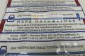 Плунжерная пара ЮМЗ, МТЗ (Д-65, Д-240) 4УТНМ-1111410-01 цена