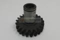 Шестерня привода насоса НШ-10 МТЗ 240-1022061