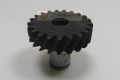Купить Шестерня привода насоса НШ-10 МТЗ 240-1022061