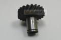 Шестерня привода насоса НШ-10 МТЗ 240-1022061 цена