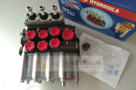 Гидрораспределитель ЮМЗ Р80-3/1-222 (МР80-4/1-222)