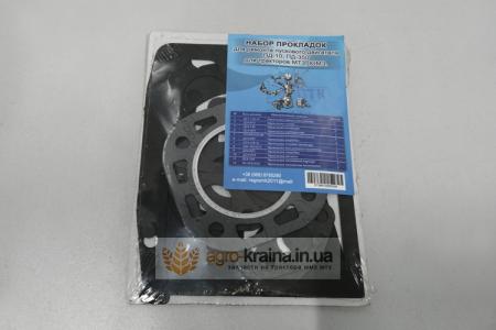 Комплект прокладок пускового двигателя ПД-10 (полный комплект)