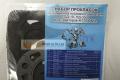 Купить Комплект прокладок ПД-10 (пускового двигателя)