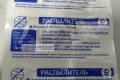 Распылитель ЮМЗ Д-65 (АЗПИ, Барнаул) 6А1-20с2-40 цена