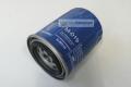 Фильтр масляный ЮМЗ сменный М-019Ф цена