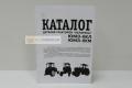 Каталог трактора ЮМЗ
