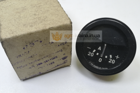 Амперметр ЮМЗ (указатель тока) АП-200