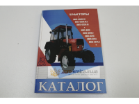 Каталог трактора ЮМЗ-80